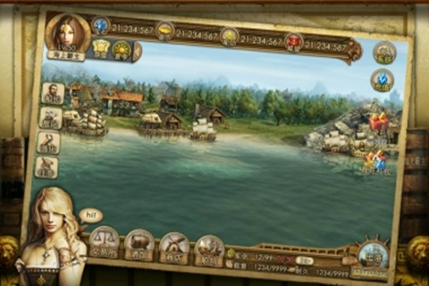 海霸天下游戏截图