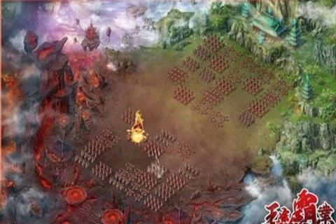 王途霸业游戏截图
