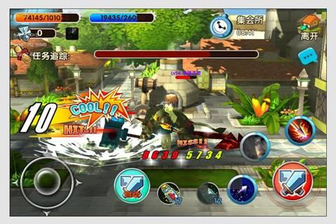摩卡世界3D游戏截图