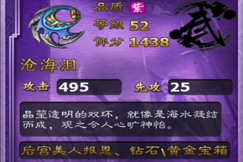 暗黑君王游戏截图