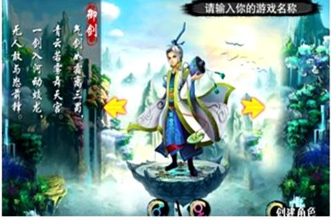 轩辕风云游戏截图