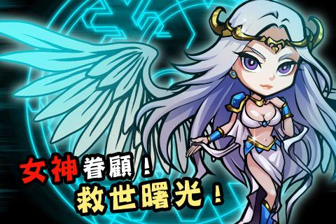 女神的战争游戏截图