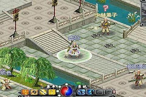 剑途游戏截图