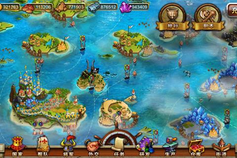 七海游戏截图