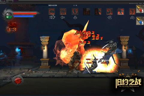 旧约之战游戏截图