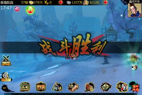 俏江湖游戏截图