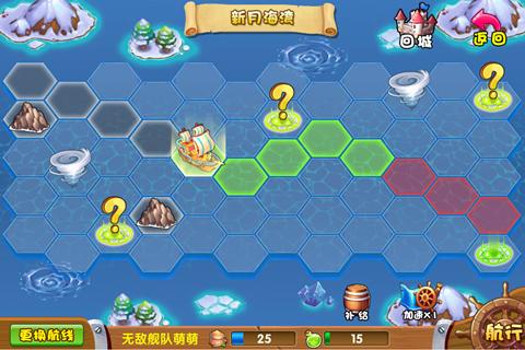 海贼联盟游戏截图