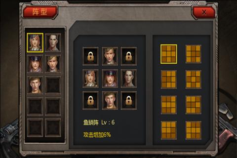 战役1942游戏截图