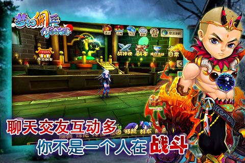 九尾妖狐游戏截图