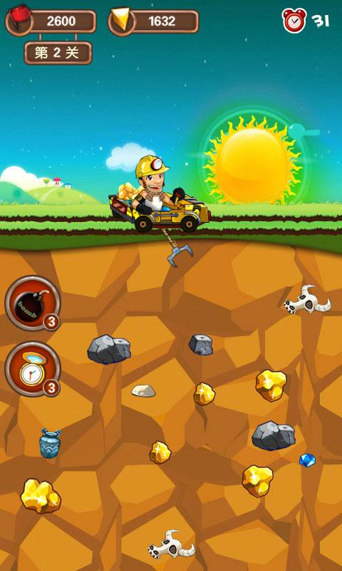 黄金矿工游戏截图