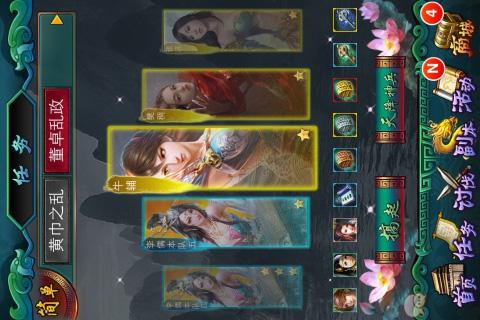 女神无双游戏截图