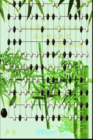 创意手绘游戏棋