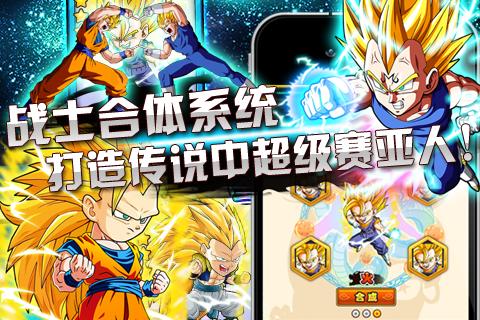 龙珠Q传游戏截图
