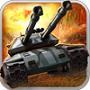 红警坦克4D官网