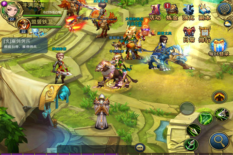 君王3游戏截图