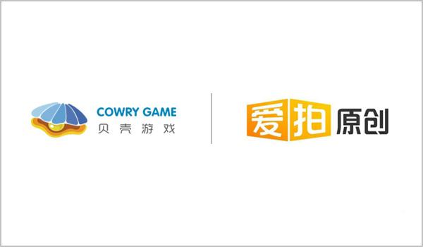 贝壳游戏尝试多维度手游推广 爱拍原创成为首选合作伙伴