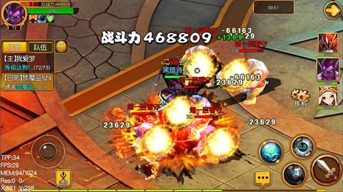 【0826】独创3英雄切换 《王牌大乱斗》强者来袭_3