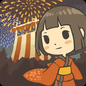 昭和夏日祭物语官网