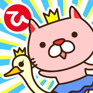 猫弹弓:甜点大作战官网