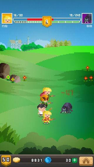 9.6《锻冶屋英雄谭》开启iOS平台   刮起RPG手游像素风_图片5