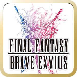 最终幻想Brave Exvius官网