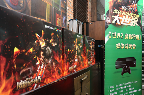 2015.11.24【要闻】XboxOne版《世界2》即将发布 亮点前瞻_图3