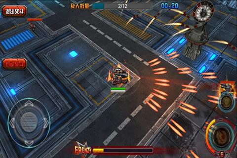 坦克大战:合金联盟游戏截图