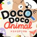 Doco Doco Animal官网