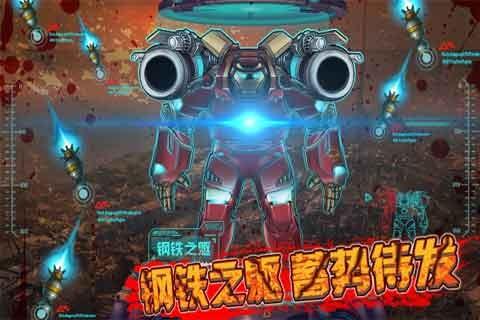 僵尸终结者(暴力版)游戏截图