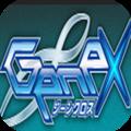 GeneX官网