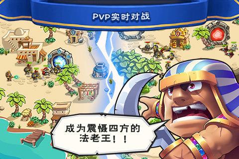 沙漠帝国游戏截图