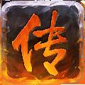 屠龙传奇官网