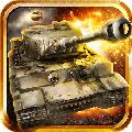 坦克战神官网