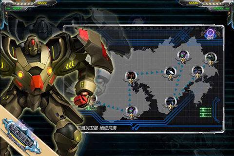 激战:领袖之证游戏截图