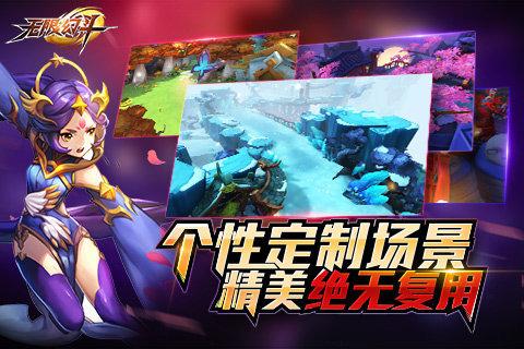 无限幻斗游戏截图