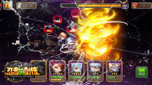 老玩家回归有惊喜 《忍者萌剑传》新版本新年送礼_配图2