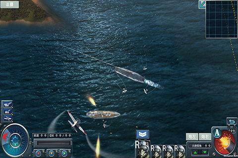 海战争锋游戏截图