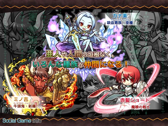 Re:Monster 哥布林转生记游戏截图