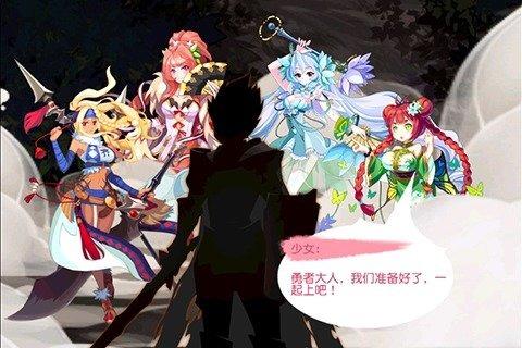 魔娘X勇者游戏截图