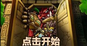 日系益智RPG《波可龙迷宫》国服将于年内上线