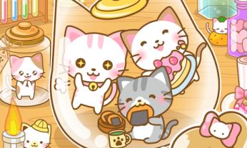 可爱喵星人放置养成《猫咪研究所》安卓版上架