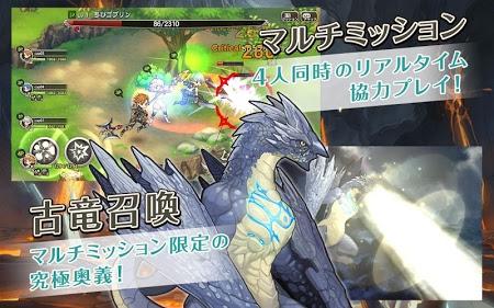 龙战士6:白龙的守护者们游戏截图