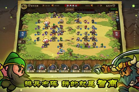 小小军团:合战三国游戏截图